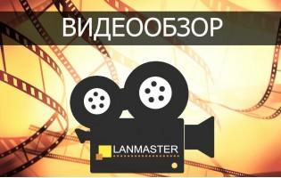 Аксессуары для шкафов LAN-DC. Видеообзор.