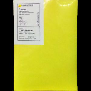 Printable sticker paper for laser printers